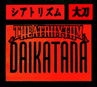 april_theatrhythm-daikatana